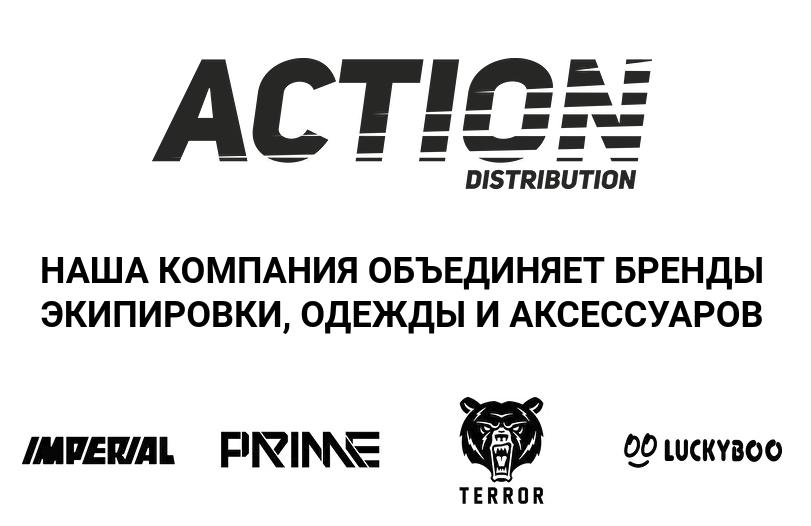www.actiondist.ru